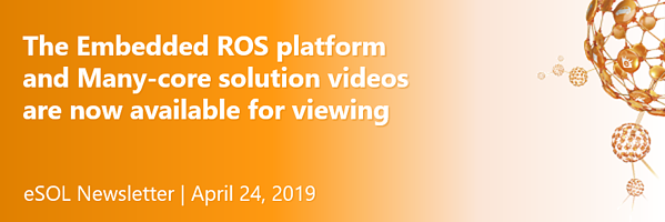 The Embedded ROS platform and Many-core solution videos are now available for viewing