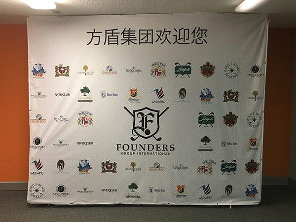 Founders Group International Fabric Banner