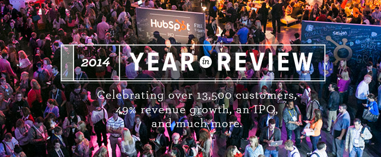 hubspot_year_in_review