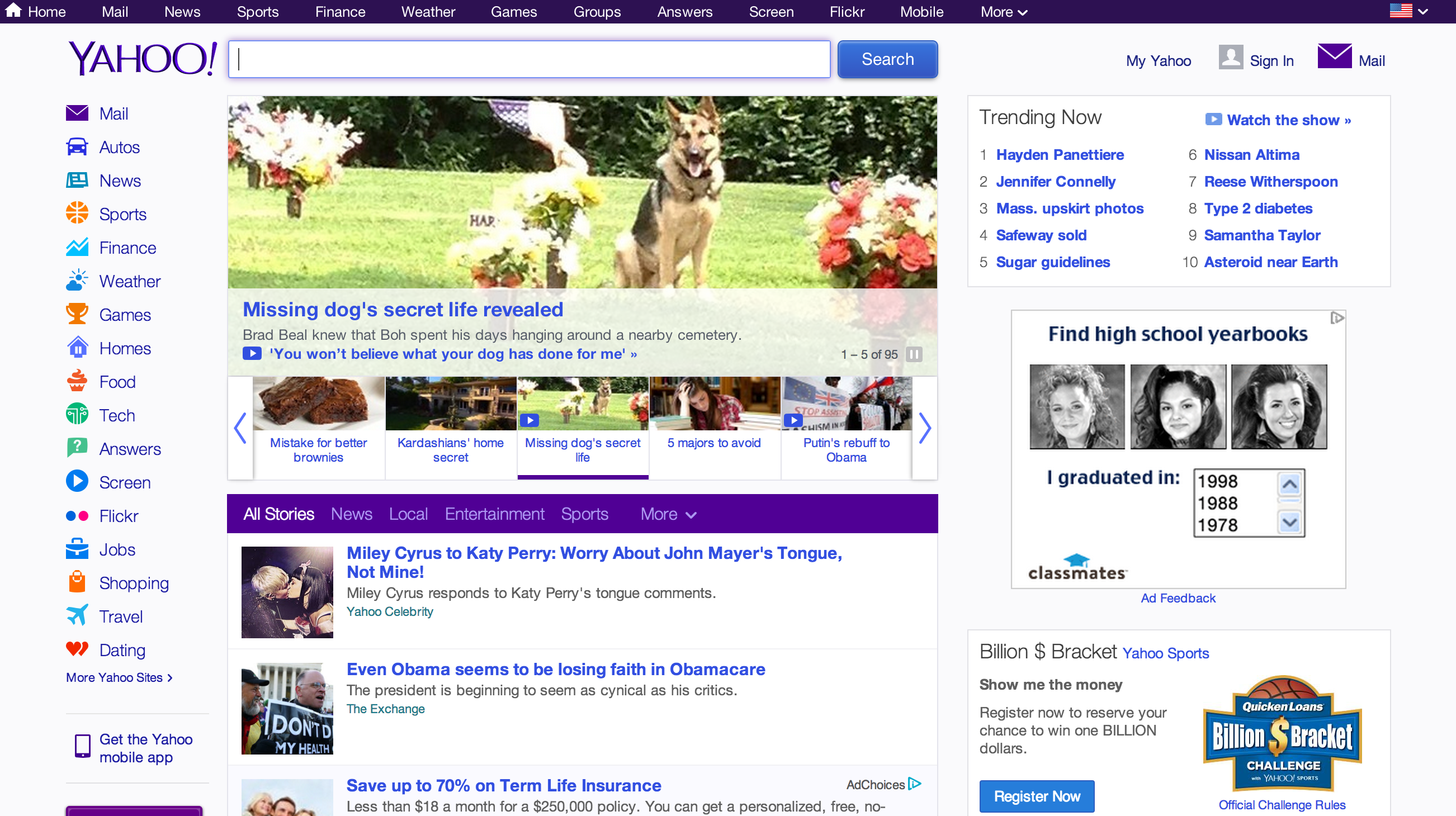 Pics photos how to make yahoo my homepage with pictures wikihow