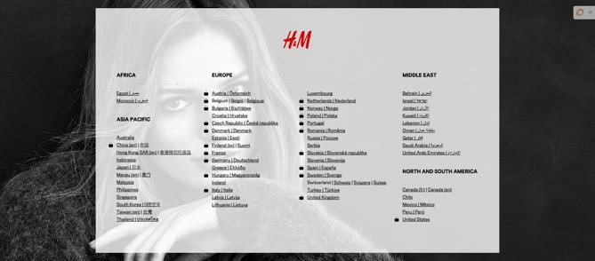 h&m-language-selection