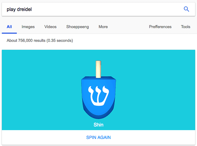 Google Easter egg allowing you to play dreidel