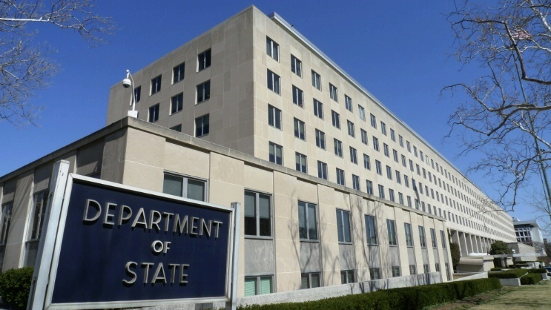 Picture of State Department Headquarters in Washington, D.C.