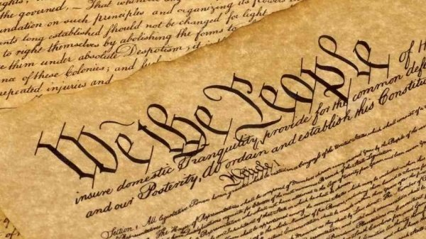 A rendering of the U.S. Constitution with