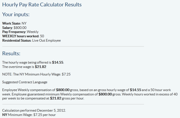 new york household employer  pay rate notice required