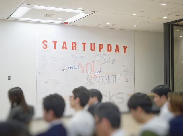 5 tips for start-ups seeking office space