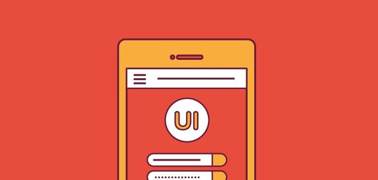 Aspectos clave de los mejores UI (Interfaces de usuario)