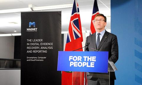 Ontario's Government Launches Data Strategy Consultations