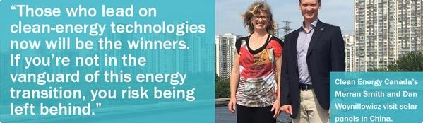 clean-energy-canada.jpg