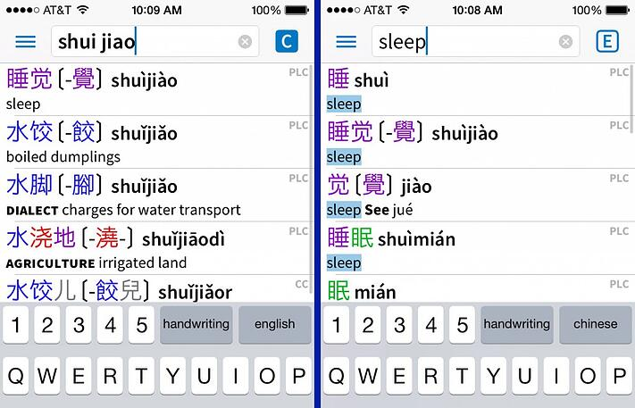 how to put pinyin on top of characters in word