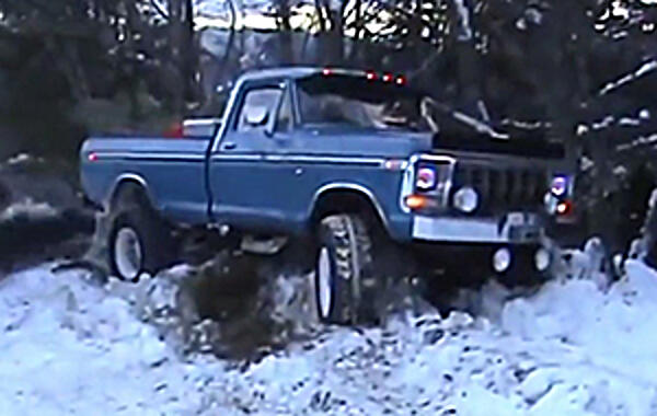 Over Facebook Has this truck made it into your news feed yet? Some 275,000 viewers helped themselves to FordDaily's Facebook page last week to see this... READ MORE >>