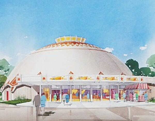 Vincent Raney Domed Theater