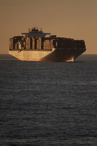Mega-Ship
