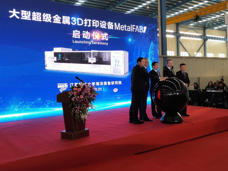 Additive Industries celebrates first system handover in China