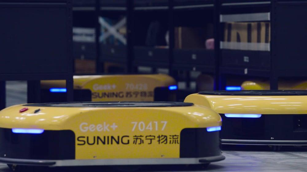 E-Commerce, Suning