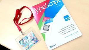 【企業スポンサー】技術書典6で「Practical TypeScript in bitbank」を頒布しました!