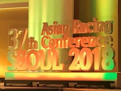 Asian Racing Conference