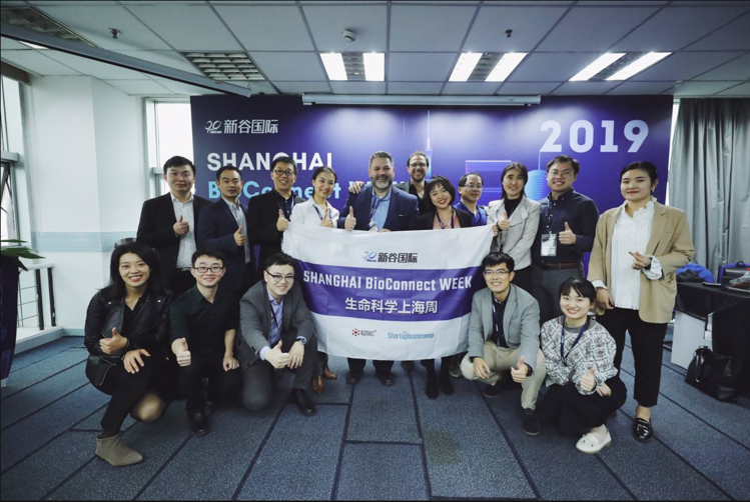 [Recap] 2019 CUBIC Shanghai Bioconnect Week