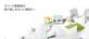 mainimg_office5