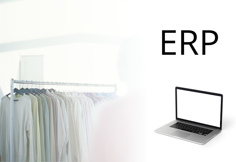 5 signs that suggest your apparel ERP needs to be upgraded