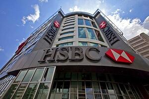 HSBC Partners with NepFin to Bolster Lending in Middle Market