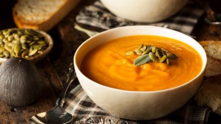 Curry Butternut Bisque with Pumpkin Seeds