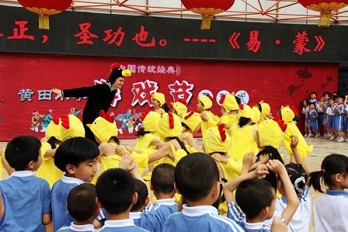 Armand Diab - Teaching English in China