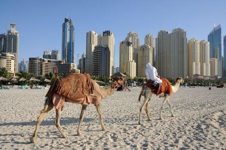 Teaching English in Dubai