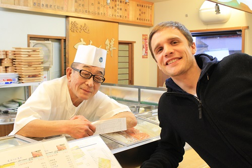 Teach English in Tokyo, Japan TEFL