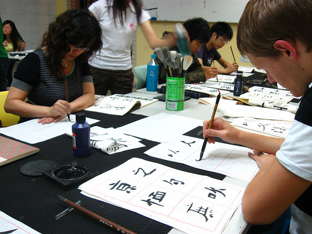 Chinese-calligraphy-class