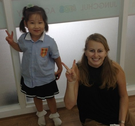 Learn More About Teaching English Abroad
