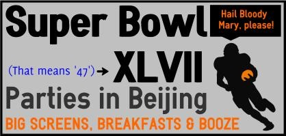 watch super bowl  teaching english beijing