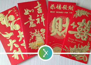 Have you heard about Red Envelope in the Chinese culture?