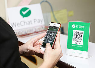 WeChat Pay, a mobile payment storm from China