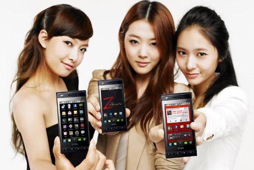Resultado de imagen para korean phone