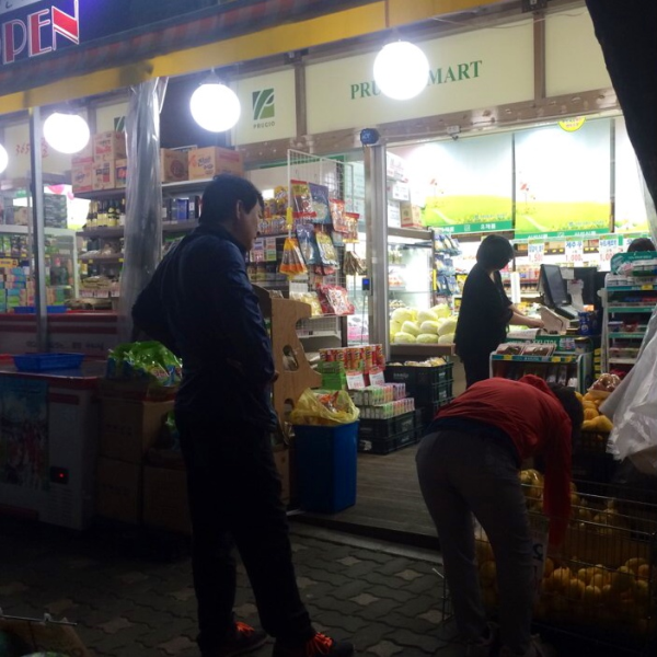 grocery store shopping expat korea