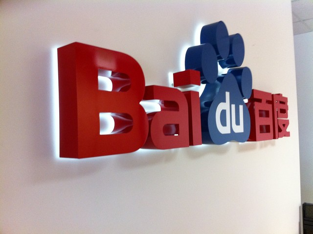 Back-lit lobby sign for Baidu in Cupertino