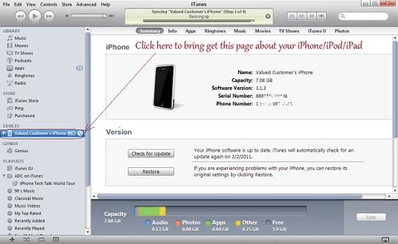 iPhone UDID 01