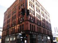 leather district building