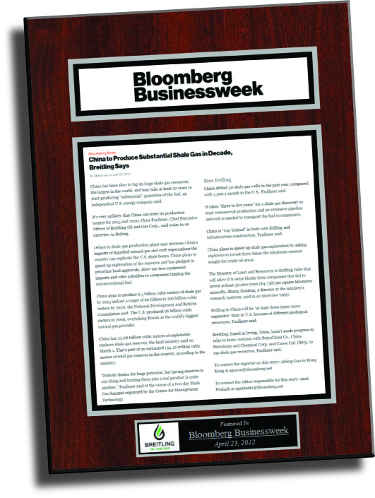 press release, business week, buy plaque press release, frame press release, plaque press release