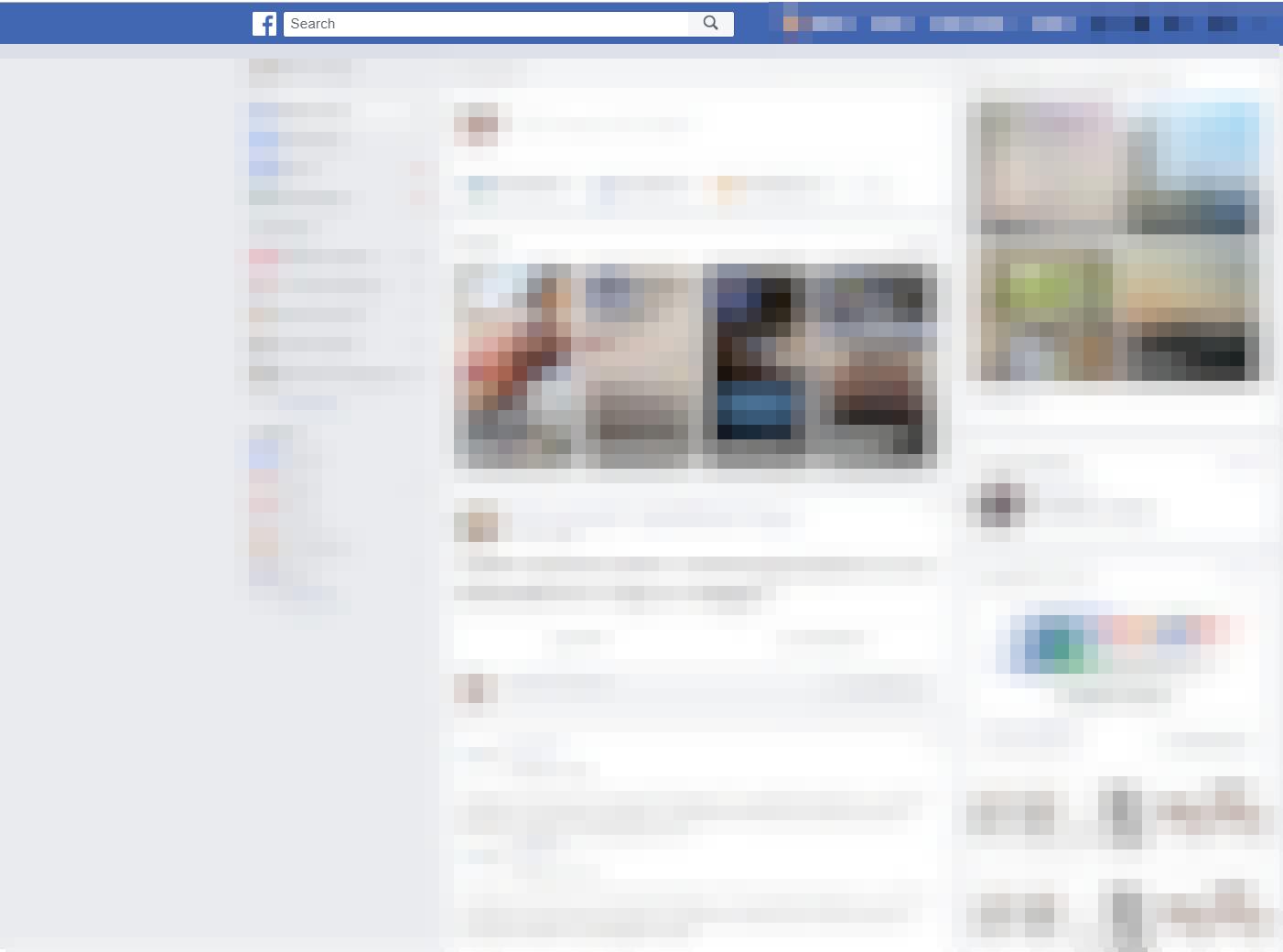 search 2 blur