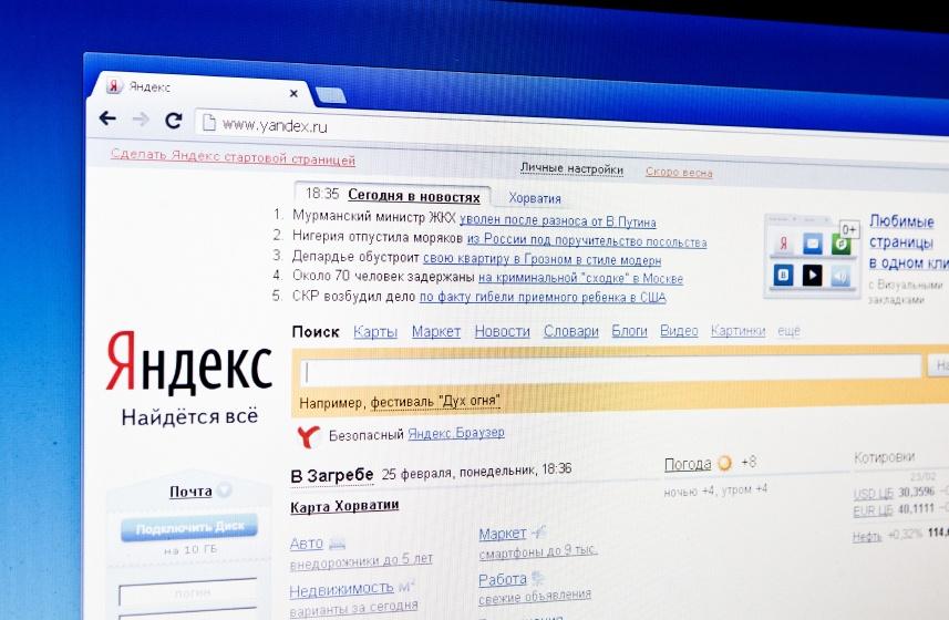 yandex google ruso 4 consejos para dominar Yandex (el Google ruso)