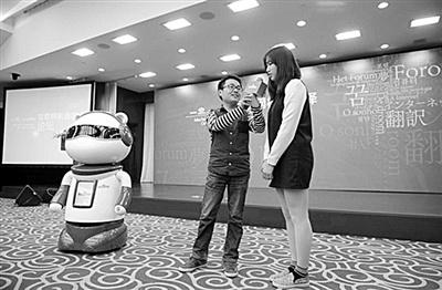 Baidu-Robot