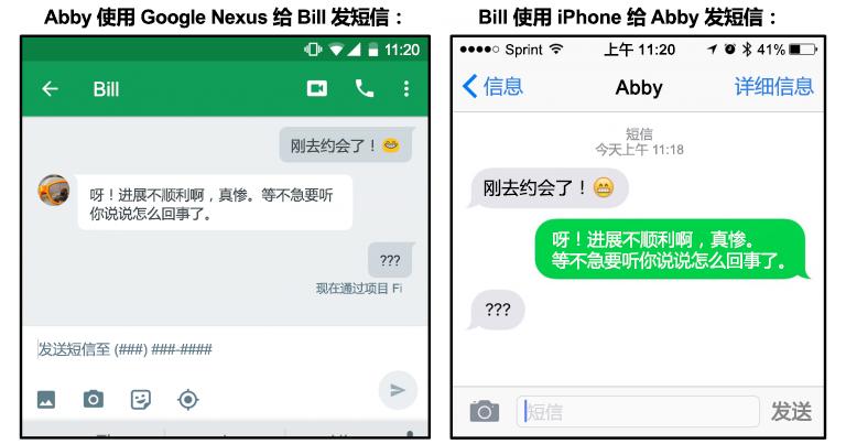 Emoji_comparison_on_phones_cn.png
