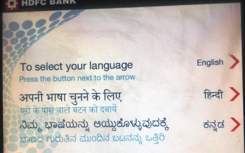 HDFC_Bank_Kannada_Support.jpg