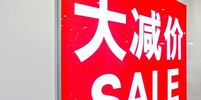 中国向けのブランド名は、どうやって決める?