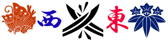 Genpei.png