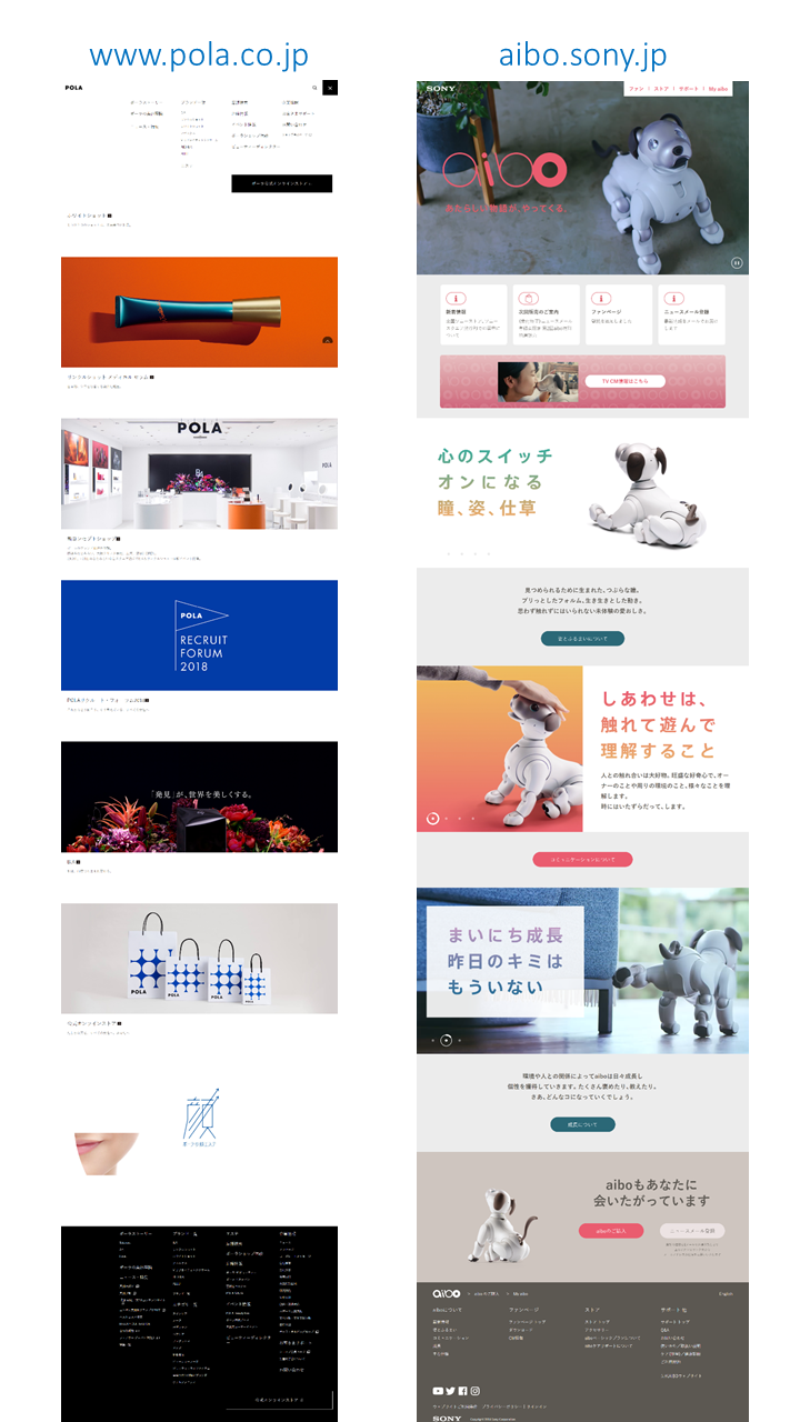 POLA cosmetics and AIBO canine robot websites