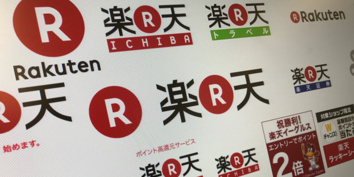 How Rakuten Achieved in Less than a Decade What Took Centuries of British Colonial Rule: English Literacy