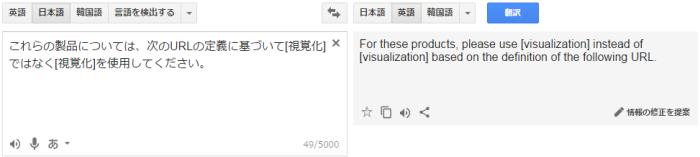 screencapture-translate-google-co-jp-1488867726058.png